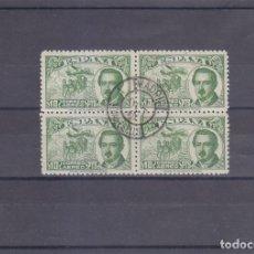 Sellos: CONDE DE SAN LUIS DIA DEL SELLO 1945 (EDIFIL 990 BLOQUE DE CUATRO) MATASELLOS PRIMER DIA MADRID.. Lote 172371955