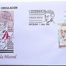 Sellos: ESPAÑA. 3013 CENTENARIOS: GABRIELA MISTRAL. 1989. MATASELLO PRIMER DÍA. Lote 172815724