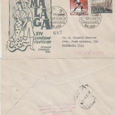 Sellos: AÑO 1965, MALAGA, EXPOSICION FILATELICA, SOBRE DE SISO CIRCULADO. Lote 172839864