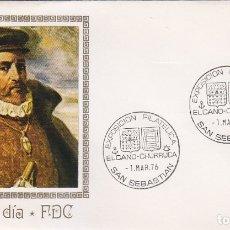 Sellos: BARCOS ELCANO-CHURRUCA, SAN SEBASTIAN (GUIPUZCOA) 1976. RARO MATASELLOS SOBRE MF LUIS DE REQUESENS.. Lote 172948499