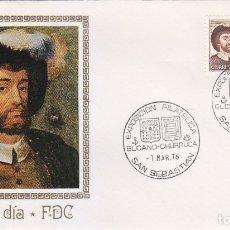 Sellos: BARCOS ELCANO-CHURRUCA SAN SEBASTIAN (GUIPUZCOA) 1976 RARO MATASELLOS SOBRE MF JUAN SEBASTIAN ELCANO. Lote 172992907