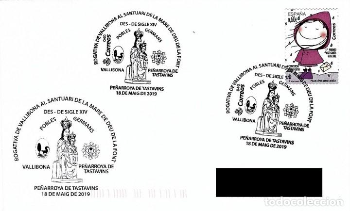 ESPAÑA. MATASELLOS ESPECIAL. ROGATIVA DE VALLIBONA AL SANTUARIO VIRGEN DE LA FUENTE. PEÑARROYA. 2019 (Sellos - Historia Postal - Sello Español - Sobres Primer Día y Matasellos Especiales)