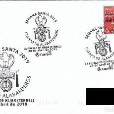 Sellos: ESPAÑA. MATASELLOS ESPECIAL. SEMANA SANTA 2019. CUERPO DE ALABARDEROS. LA PUEBLA DE HIJAR (TERUEL). Lote 173952367