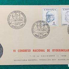 Sellos: 7 NOV. 1966 SPD LITERATOS ESPAÑOLES MATASELLOS Y SOBRE CONMEMORATIVO VI CON. DE OTORRINOLARINGOLOGÍA. Lote 174037793