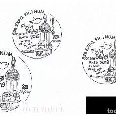 Sellos: ESPAÑA. MATASELLOS ESPECIAL FUENTE DE LA PLAZA MOLINA. BARCELONA 2019. Lote 174328092