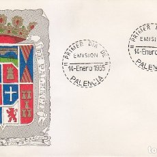Timbres: ESCUDO DE PALENCIA 1965 MATASELLOS PROVINCIA (EDIFIL 1631) SOBRE PRIMER DIA DEL SERVICIO FILATELICO. Lote 174328270