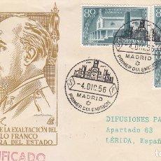 Sellos: GENERAL FRANCO XX ANIVERSARIO EXALTACION A JEFATURA ESTADO 1956 (EDIFIL 1199 TRES SELLOS) SPD DP MPM. Lote 174374985