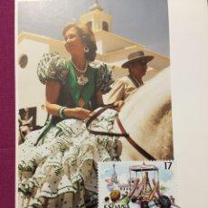 Sellos: SOFIA REINA DE ESPAÑA TARJETA MÁXIMA MAYO 1986. Lote 174414978
