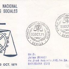 Francobolli: GRADUADOS SOCIALES VI ASAMBLEA NACIONAL, SEVILLA 1971. MATASELLOS EN SOBRE CIRCULADO DE ALFIL. MPM.. Lote 175198330