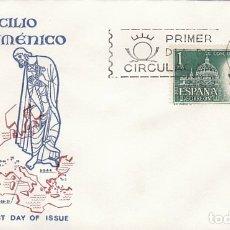 Selos: EDIFIL 1540, CONCILIO VATICANO II, EL PAPA PABLO VI PRIMER DIA DE 30-12-1963 SOBRE DE ALFIL. Lote 175602225