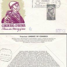 Sellos: EDIFIL 1539, EL CARDENAL CISNEROS, PRIMER DIA DE 5-12-1963 EN SOBRE DE ALFIL CIRCULADO. Lote 175602917