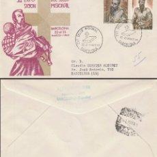 Sellos: AÑO 1963, EXPOSICION DEL SELLO MISIONAL (MISIONES) SOBRE DE ALFIL CITCULADO TIRADA: 300 EJEMPLARES. Lote 175689350