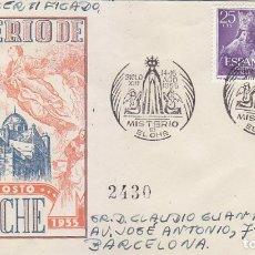 Sellos: RELIGION MISTERIO DE ELCHE (ALICANTE) 1955. MATASELLOS EN SOBRE CIRCULADO DE DP. RARO ASI. MPM.. Lote 175805830