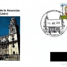 Sellos: ESPAÑA. MATASELLOS ESPECIAL. CATEDRAL DE JAEN. 2019. Lote 175851008