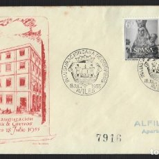 Sellos: SOBRE CIRCULADO (AVILES, 1955), ALFIL: INAUGURACIÓN CASA DE CORREOS AVILÉS. Lote 176067404