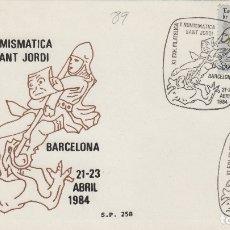 Sellos: 1984 BARCELONA - XI EXPOSICION FILATÉLICA SANT JORDI - TARJETA . Lote 176122907