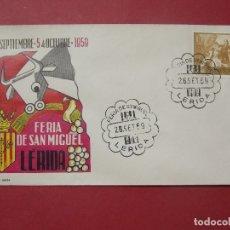 Sellos: FERIA DE SAN MIGUEL, LERIDA - MATASELLOS LERIDA 1959 - EDIFIL 1210- SOBRE OFICIAL Nº 00067 ... L338. Lote 176333603