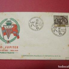 Sellos: C D JUPITER, V EXPO FILATELICA, II DEPORTIVA - PUEBLO NUEVO, BARCELONA 1959 - EDIFIL 1238... L343. Lote 176338967