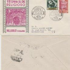 Sellos: AÑO 1963, VALLADOLID, SEMANA DE CINE RELIGIOSO, EN SOBRE DE ALFIL CIRCULADO. Lote 176374759