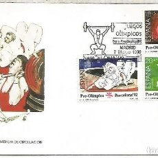 Selos: SPD BARCELONA JUEGOS OLIMPICOS BARCELONA 92 HALTEROFILIA JUDO HOCKEY PRE-OLIMPICA. Lote 176403008