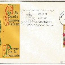 Sellos: ESPAÑA SPD 1982 AÑO SANTO COMPOSTELANO SANTIAGO RELIGION. Lote 176496659