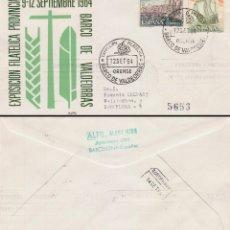 Sellos: AÑO 1964, BARCO DE VALDEORREAS, RACIMO DE UVAS, EXPOSICION FILATELICA, SOBRE DE ALFIL CIRCULADO. Lote 176725260