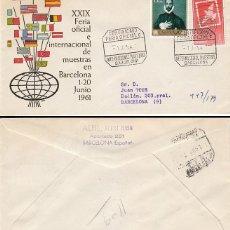Sellos: AÑO 1961, FERIA DE MUESTRAS DE BARCELONA, MATASELLO CERTIFICADO ESTAFETA FERIA, ALFIL CIRCULADO. Lote 176749130