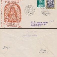 Sellos: AÑO 1961, ALMACENES JORBA, EXPOSICION FILATELICA DE LA VIRGEN DE LA MERCED, EN SOBRE DE ALFIL CIRCUL. Lote 176750934