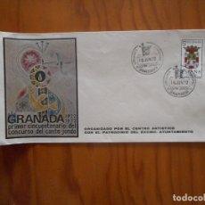 Selos: PRIMER CINCUENTENARIO DEL CONCURSO DEL CANTE JONDO. GRANADA. MATASELLOS PRIMER DÍA CIRCULACIÓN. 1972. Lote 176764110