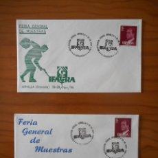 Selos: IFAGRA. FERIA GENERAL DE MUESTRAS. GRANADA. SOBRE MATASELLOS PRIMER DÍA CIRCULACIÓN. 1984. Lote 176764923