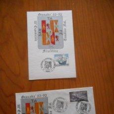 Selos: 492 ANIVERSARIO CAPITULACIONES DE SANTA FE. GRANADA 82-92. MATASELLOS PRIMER DÍA CIRCULACIÓN 1984. Lote 176765517