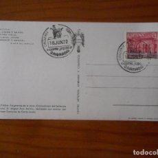 Sellos: CINCUENTENARIO DEL CONCURSO DE CANTE JONDO. GRANADA. TARJETA MATASELLOS PRIMER DÍA CIRCULACIÓN. 1972. Lote 176766068