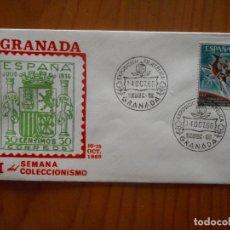 Selos: EXP. FILATÉLICA. II SEMANA DEL COLECCIONISMO. GRANADA. SOBRE MATASELLOS PRIMER DÍA CIRCULACIÓN 1966. Lote 176850367