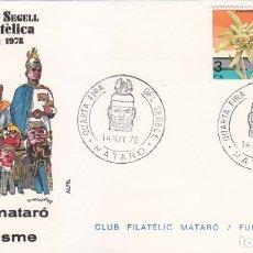 Sellos: GIGANTES Y CABEZUDOS CUARTA FIRA DEL SEGELL, MATARO (BARCELONA) 1978. RARO MATASELLOS EN SOBRE ALFIL. Lote 176862174
