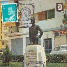 Sellos: TOROS TAUROMAQUIA MANOLETE EXPOSICION HOMENAJE, LINARES (JAEN) 1984. RARO MATASELLOS BONITA TARJETA.. Lote 176862307