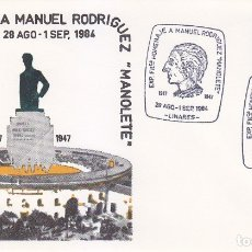 Sellos: TOROS TAUROMAQUIA MANOLETE EXPOSICION HOMENAJE, LINARES (JAEN) 1984. RARO MATASELLOS SOBRE ILUSTRADO. Lote 176862344