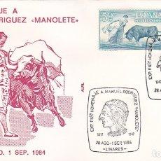 Sellos: TOROS TAUROMAQUIA MANOLETE EXPOSICION HOMENAJE, LINARES (JAEN) 1984. RARO MATASELLOS EN SOBRE ALFIL.. Lote 176862394