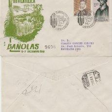 Sellos: AÑO 1961, EXPOSICION FILATELICA EN BAÑOLAS (GIRONA) EN SOBRE DE ALFIL CIRCULADO. Lote 176925518
