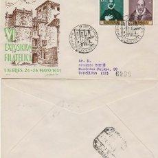 Sellos: AÑO 1961 CACERES, FERIA DE MUESTRAS EN SOBRE DE ALFIL CIRCULADO. Lote 176925670