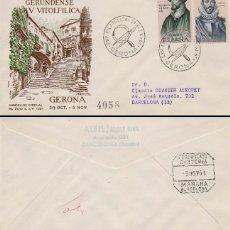 Sellos: AÑO 1961, EXPOSICION FILATELICA DE GERONA, SOBRE DE ALFIL CIRCULADO. Lote 176925788