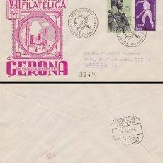 Sellos: AÑO 1961, EXPOSICION FILATELICA DE GERONA, SOBRE DE PANFILATELICAS CIRCULADO. Lote 176925839