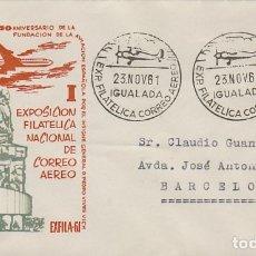 Sellos: AÑO 1961, 50 ANIVERSARIO DE LA AVIACION ESPAÑOLA, EXPO EN IGUALADA SOBRE DE PANFILATELICAS. Lote 176926334