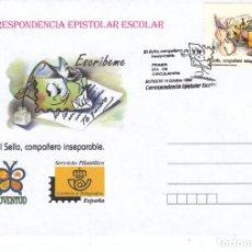 Sellos: MATASELLOS SPD CORRESPONDENCIA EPISTOLAR ESCOLAR BURGOS 1999 . Lote 177186304
