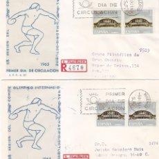 Sellos: RARA VARIEDAD COMITE OLIMPICO INTERNACIONAL LXIII 63 ASAMBLEA 1965 (EDIFIL 1677 A) EN SPD DEL SFC.. Lote 177294293