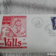 Sellos: EXPOSICION FILATELICA FIESTAS CANDELA FEBRERO 1961. Lote 177294354