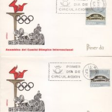 Sellos: PAREJA SPD COMITE OLIMPICO INTERNACIONAL LXIII ASAMBLEA 1965 (EDIFIL 1677 A) UNO, CON RARA VARIEDAD.. Lote 177294734