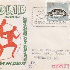 Sellos: COMITE OLIMPICO INTERNACIONAL LXIII 63 ASAMBLEA 1965 (EDIFIL 1677 TRES SELLOS) RARO SPD CIRCULADO MS. Lote 177295047