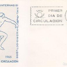 Sellos: COMITE OLIMPICO INTERNACIONAL LXIII 63 ASAMBLEA 1965 (EDIFIL 1677) SPD DEL SERVICIO FILATELICO. MPM.. Lote 177295454
