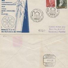 Sellos: AÑO 1960, CERTAMEN INTERNACIONAL DE CINE DOCUMENTAL DE BILBAO, SOBRE DE ALFIL CIRCULADO. Lote 194282527