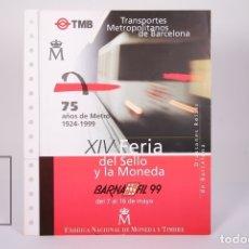 Sellos: DOCUMENTO FILATÉLICO FNMT - TEMÁTICA TRENES - 75º ANIVERSARIO DEL METRO DE BARCELONA - 7 ESTACIONES. Lote 186282572